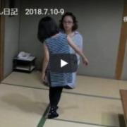 一般社団法人日本ビジョントレーニング普及協会 トレーニング研修会 サムネイル25