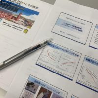 一般社団法人日本ビジョントレーニング普及協会 トレーニング研修会 サムネイル2