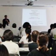 一般社団法人日本ビジョントレーニング普及協会 トレーニング研修会 サムネイル10