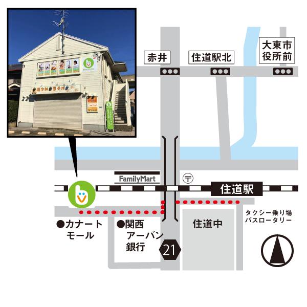 JR学研都市線住道駅5分