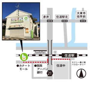 大阪府大東市の一般社団法人日本ビジョントレーニング普及協会 協会について8