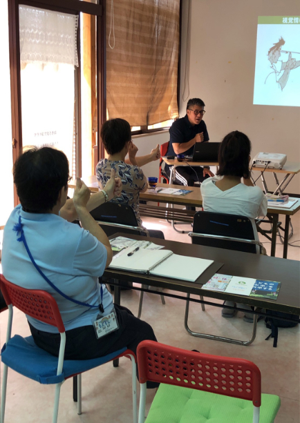 大阪府大東市の一般社団法人日本ビジョントレーニング普及協会 活動実績7