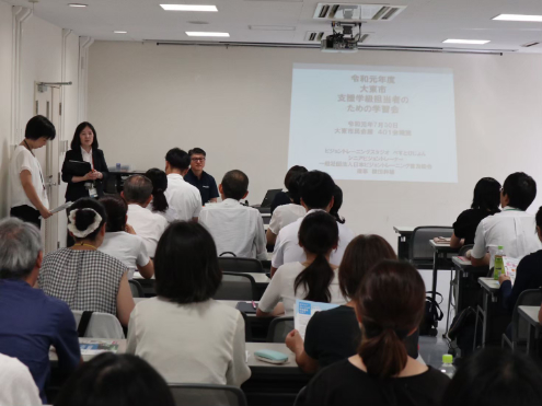 大阪府大東市の一般社団法人日本ビジョントレーニング普及協会 活動実績9-1