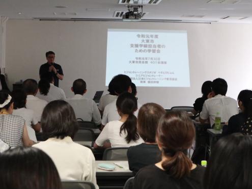 大阪府大東市の一般社団法人日本ビジョントレーニング普及協会 活動実績9-2