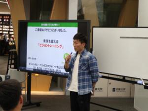 大阪府大東市の一般社団法人日本ビジョントレーニング普及協会 活動実績10-1