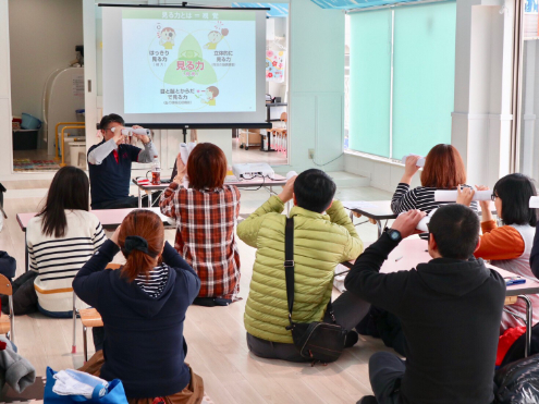 大阪府大東市の一般社団法人日本ビジョントレーニング普及協会 活動実績12