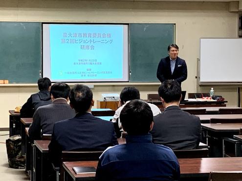 大阪府大東市の一般社団法人日本ビジョントレーニング普及協会 活動実績2-1