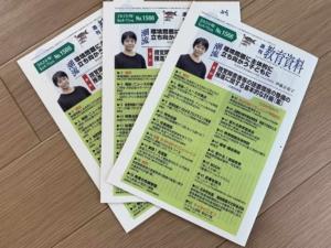 大阪府大東市の一般社団法人日本ビジョントレーニング普及協会 メディア掲載1-1