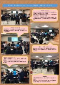 大阪府大東市の一般社団法人日本ビジョントレーニング普及協会 活動実績2-2