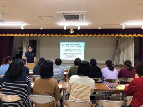 大阪府大東市の一般社団法人日本ビジョントレーニング普及協会 活動実績5-1