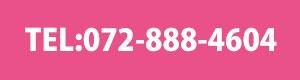 072-888-4604