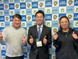 日本ビジョントレーニング普及協会・水野教育長訪問時の写真