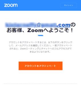 ZOOM参加時の写真1